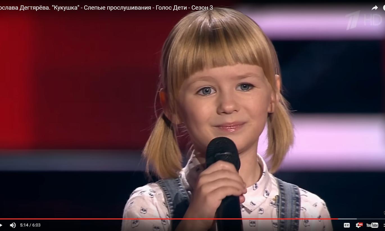 Дегтярева голос дети фото