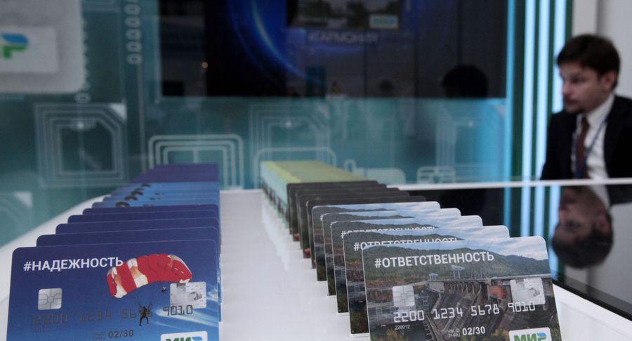НСПК иMastercard могут выпустить общий «Мир»