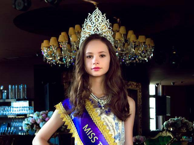 Конкурс мисс мира 2017 когда