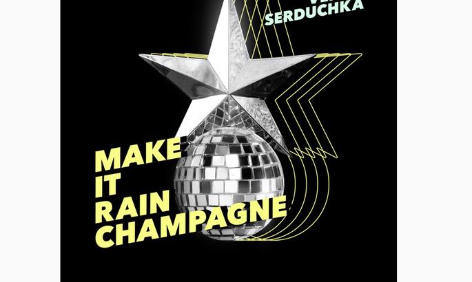 Впервый раз  за4 года Верка Сердючка выпустила песню