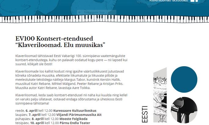 16e990625a4 Kontsertetendusele otsitakse nimiosatäitjaid - Uudised - Pärnu Postimees