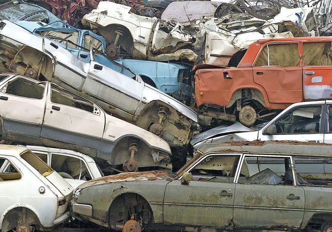 Сдать авто на разборку за деньги официальный дилер автосалонов в москве