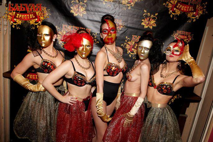 Adult masquerade parties